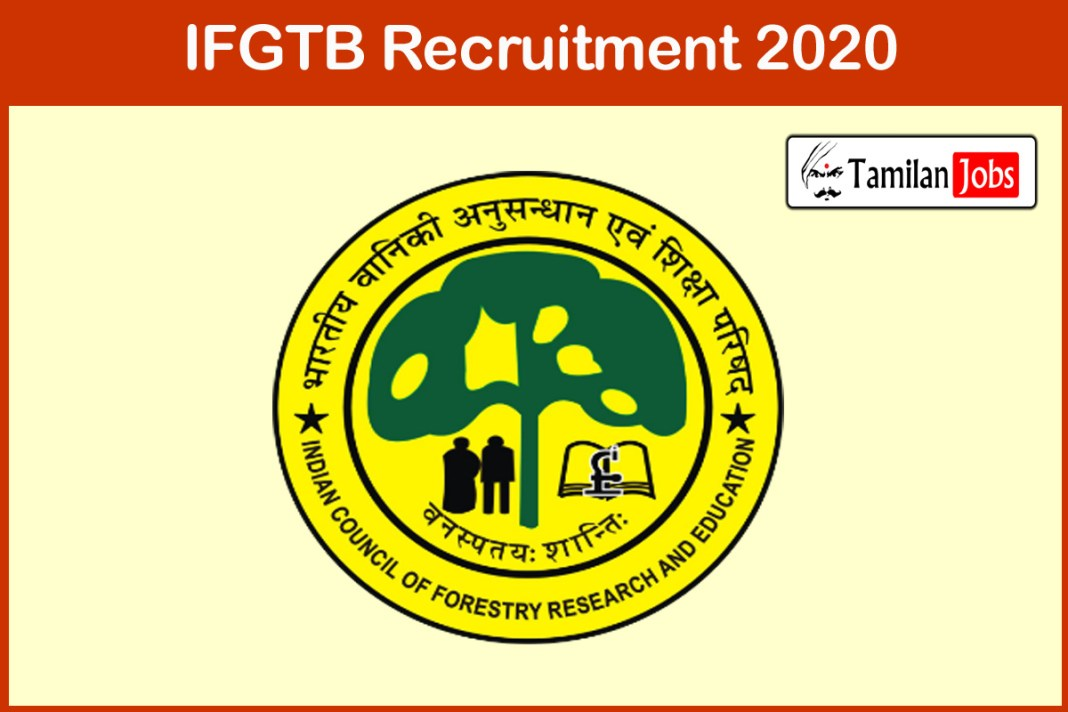 IFGTB Coimbatore Recruitment 2020
