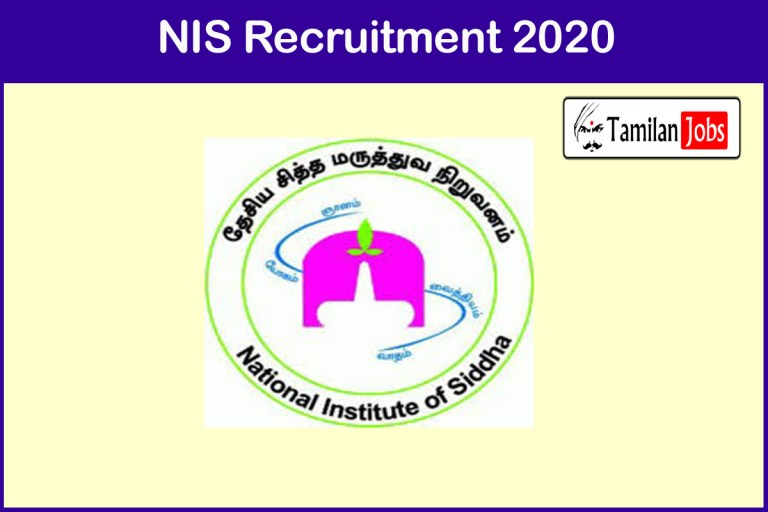 NIS Recruitment 2020 Out – Apply Lecturer Jobs