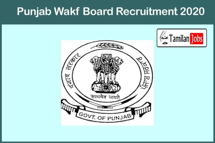 Punjab Wakf Board Recruitment 2020 Out – Apply 121 Accounts Clerk, Peon Jobs
