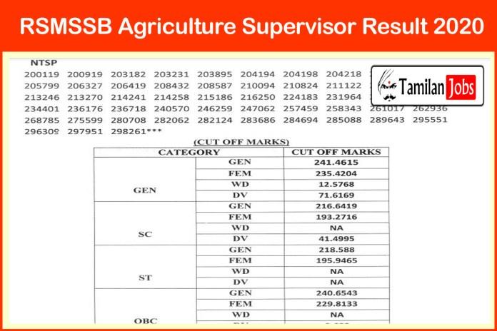 RSMSSB Agriculture Supervisor Result 2020