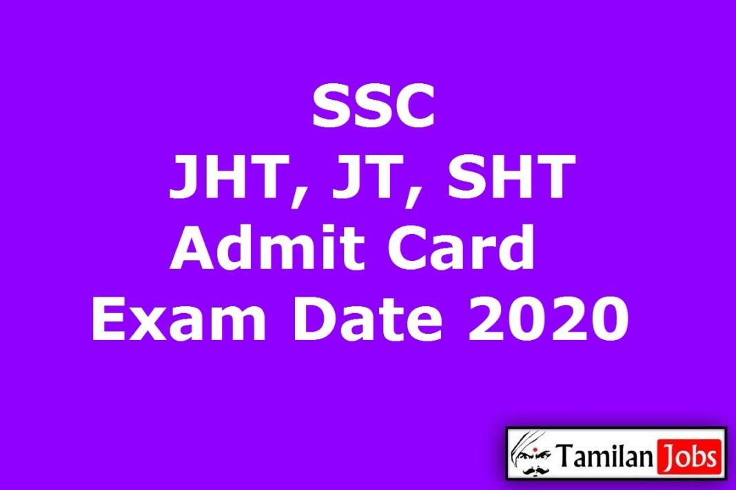 SSC JHT Admit Card 2020
