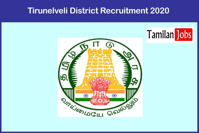 Tirunelveli District Cook Recruitment 2020 Out – Apply For 6 Jobs