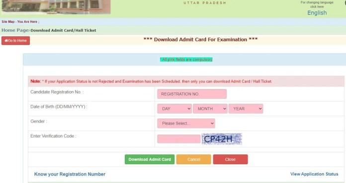 यूपीपीएससी पीसीएस मेन्स एडमिट कार्ड 2020