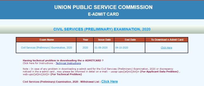 UPSC Civil Services Prelims Admit Card 2020