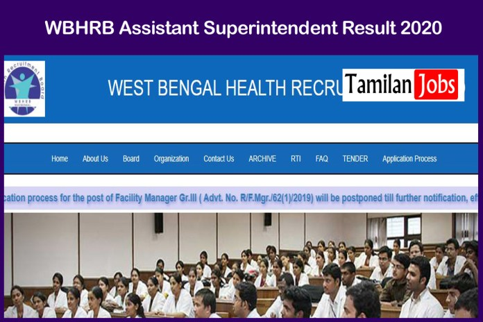 WBHRB Assistant Superintendent Result 2020 | Download Merit List @ wbhrb.in