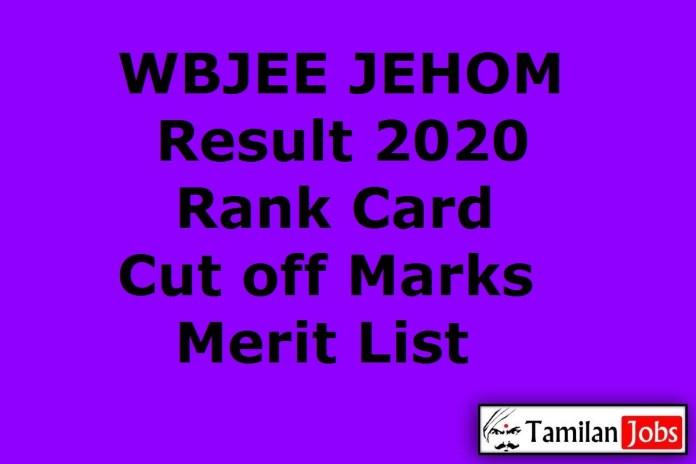 WBJEE JEHOM Result 2020