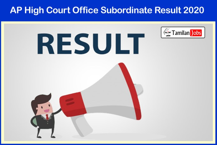 AP High Court Office Subordinate Result 2020 (Ready To Release Soon) | Cut Off Marks, Merit List