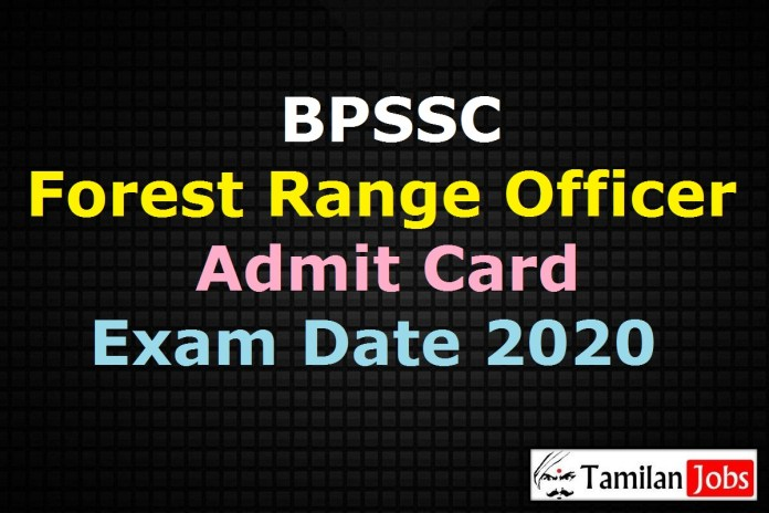 BPSSC Forest Range Officer Admit Card 2020, Bihar Police FRO Exam Date