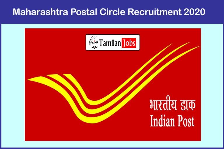 Maharashtra Postal Circle Recruitment 2020 Out – Apply Online 1371 MTS, Postman, Mail Guard Jobs