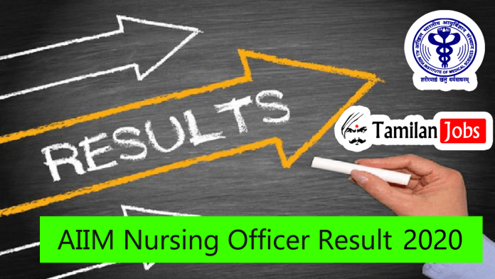 AIIMS Rishikesh Nursing Officer Result 2020 {Released} | NORCET Results
