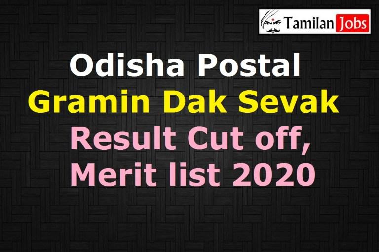 Odisha Postal GDS Result 2020, Gramin Dak Sevak Cycle 3 Merit List, Cut Off Marks