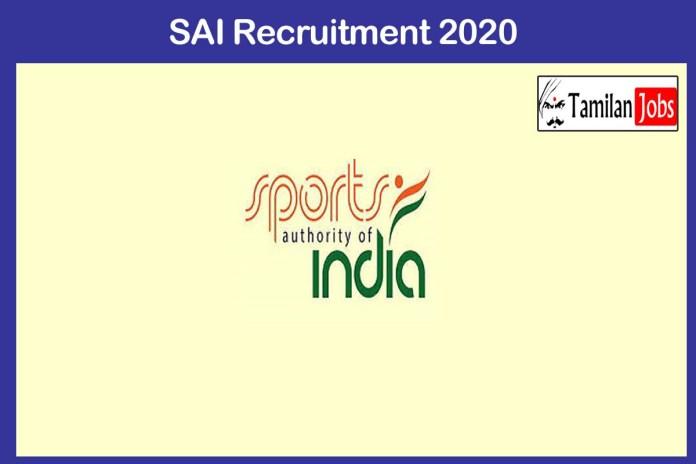 SAI Recruitment 2020