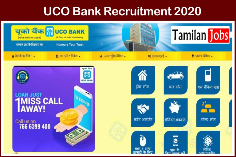 UCO Bank Recruitment 2020 Out, Apply 91 Security Officer Jobs