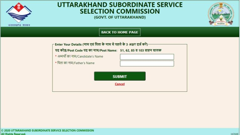 UKSSSC Vehicle Driver Admit Card 2020 (OUT), Designation Vehicle Driver Exam Date