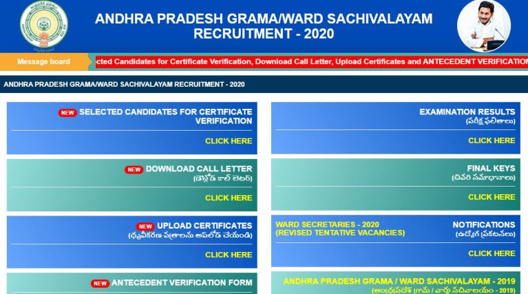 AP Grama Sachivalayam Call Letter 2020 (OUT), Certificates Upload, Verification