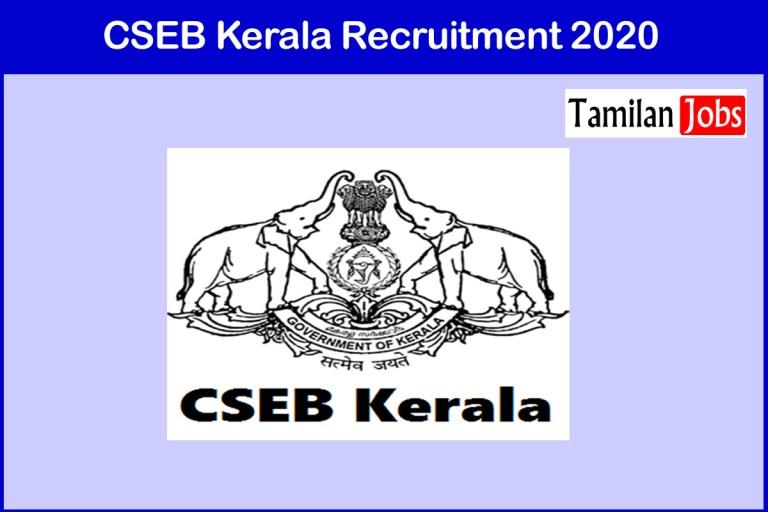 CSEB Kerala Recruitment 2020 Out – Apply 380 Clerk, LDC Jobs