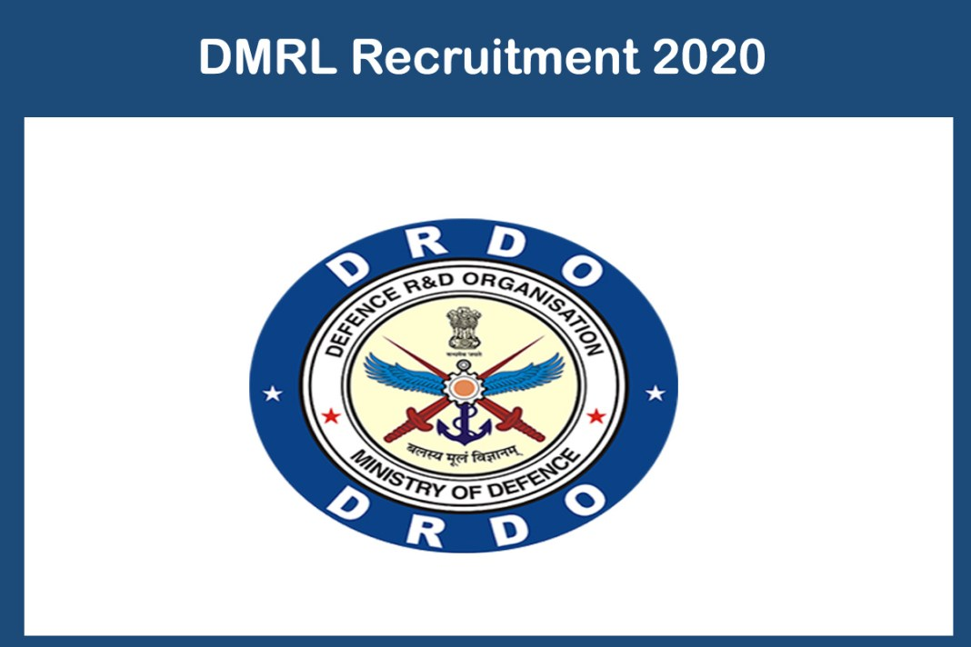 DMRL Recruitment 2020