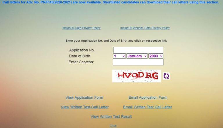 IOCL JEA Admit Card 2020, Junior Engineering Assistant, JQCA Exam Date (Postponed)@ iocl.com