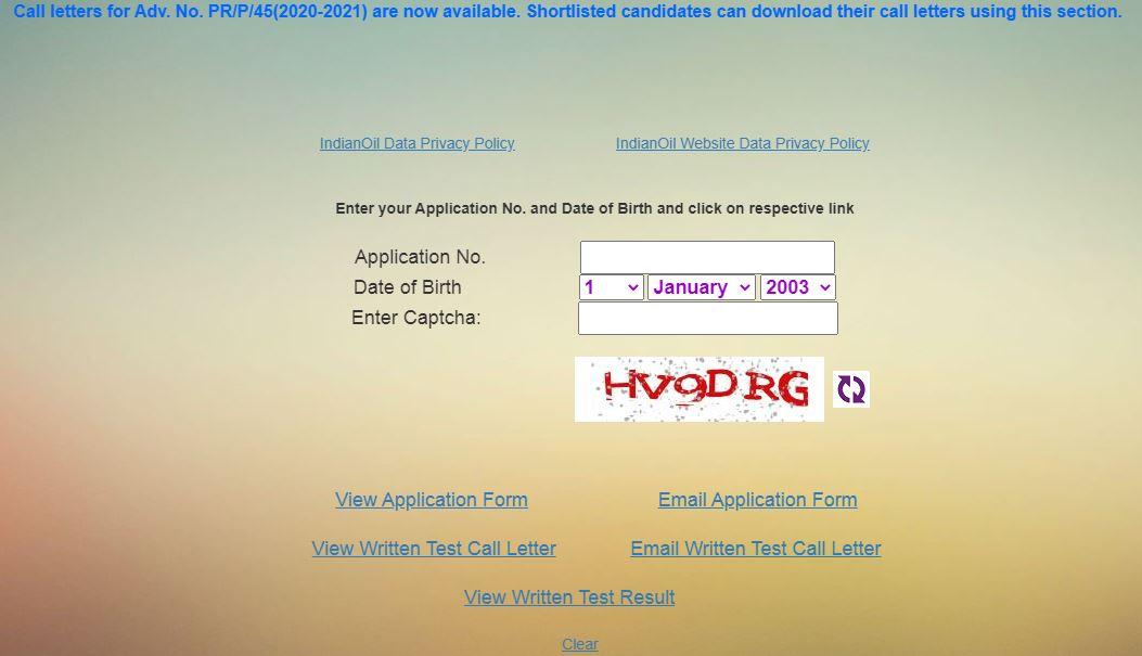 IOCL JEA Admit Card 2020