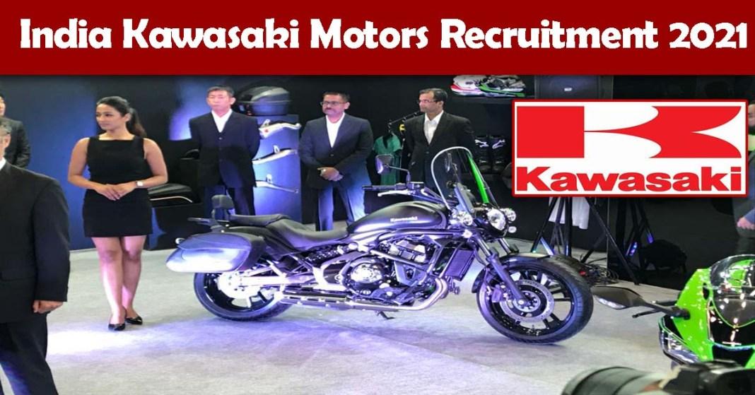 India Kawasaki Motors Recruitment 2021