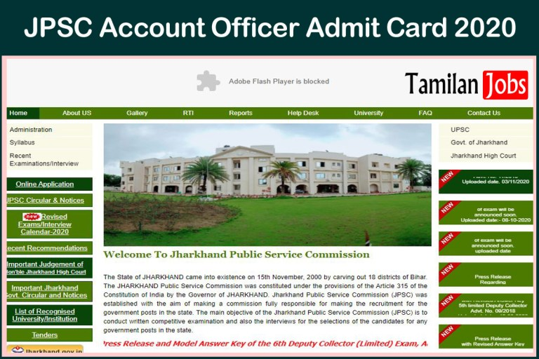 JPSC Account Officer Admit Card 2020, Check Exam Date @ jpsc.gov.in