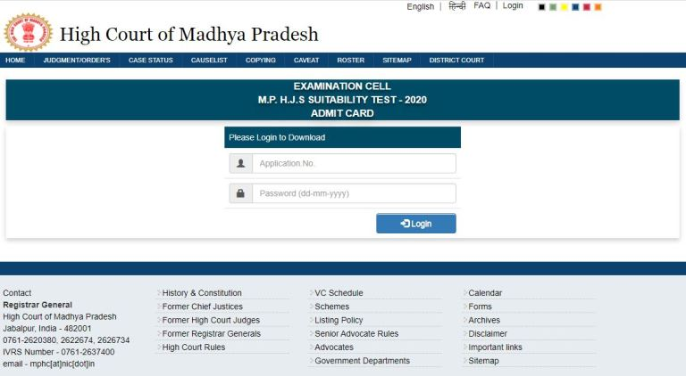 MP High Court District Judge Prelims Admit Card 2020 (OUT), MPHJS Entry Level Exam