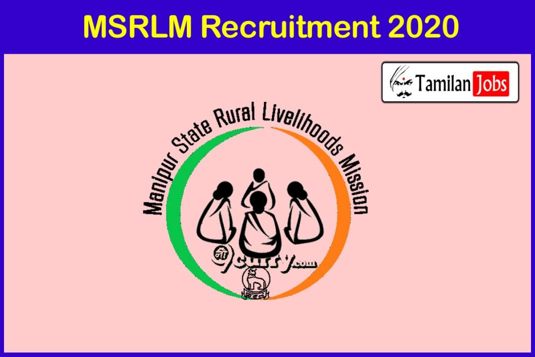 MSRLM Recruitment 2020