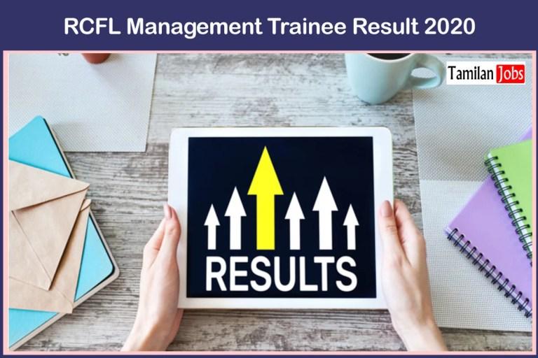 www.rcfltd.com MT Result 2020 PDF | Download Cut Off Marks, Merit List