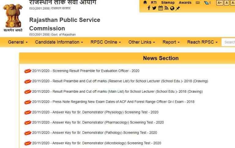 RPSC Assistant Professor Answer Key 2020 Announced