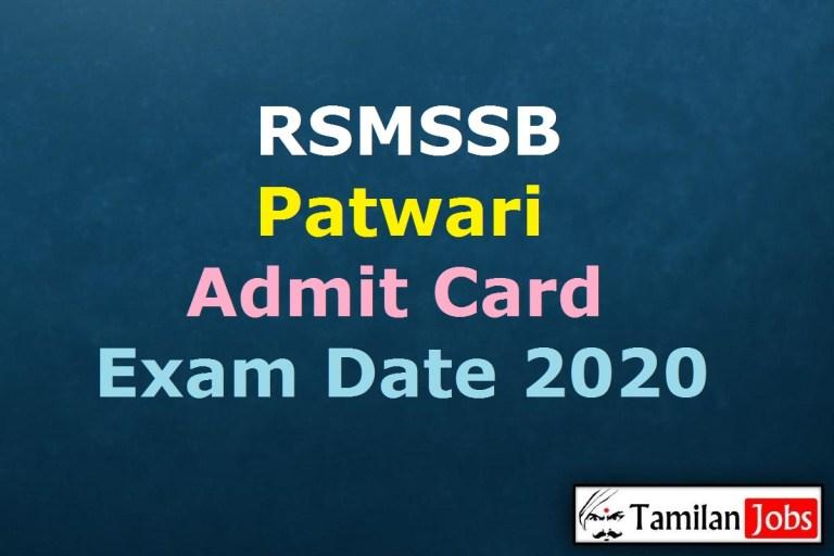 RSMSSB Patwari Admit Card 2020, Exam Date (Out) @ rsmssb.rajasthan.gov.in