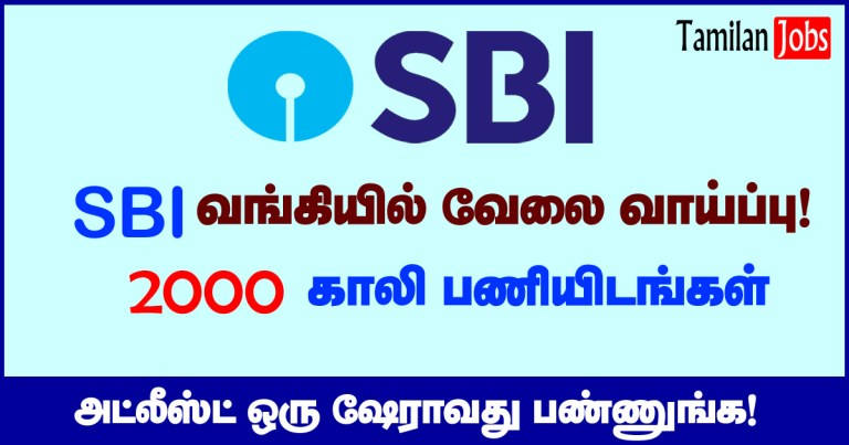SBI Recruitment 2020 Out – Apply Online 2000 PO Jobs