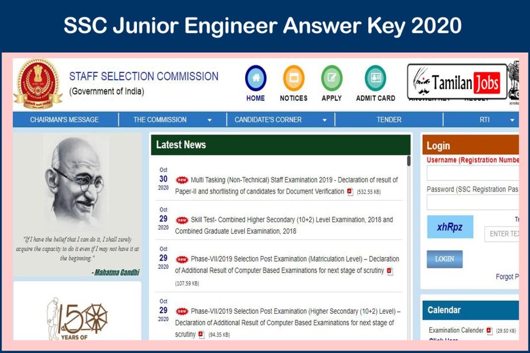 SSC Junior Engineer Answer Key 2020