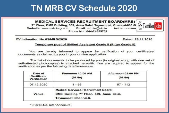 TN MRB CV Schedule 2020 PDF | Download @ mrb.tn.gov.in, Check Details Here