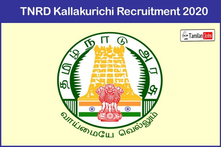 TNRD Kallakurichi Recruitment 2020 Out – Apply Panchayat Secretaries Jobs