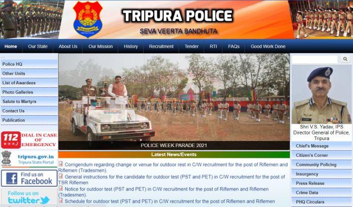 Tripura Police Riflemen Admit Card 2021, GD, Tradesmen PET/ PST Date @ tripurapolice.gov.in