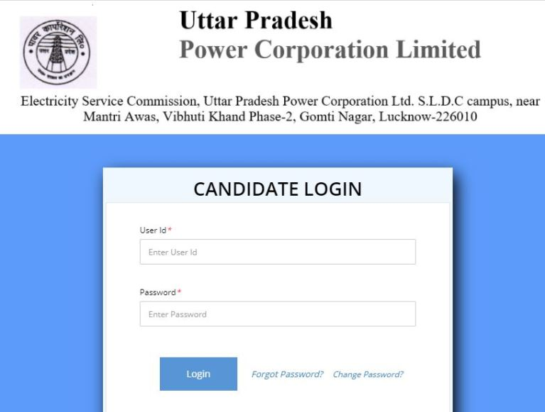 UPPCL Accounts Officer Admit Card 2021 (Out), Exam Date @ upenergy.in