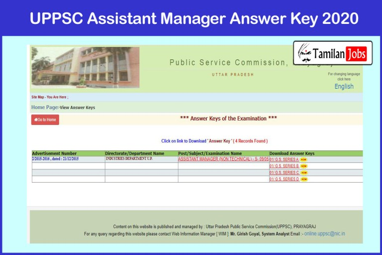 UPPSC Assistant Manager Answer Key 2020 (Released)