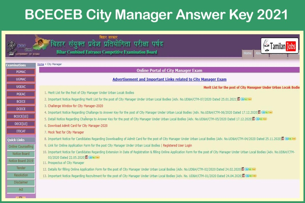 BCECEB City Manager Answer Key 2021