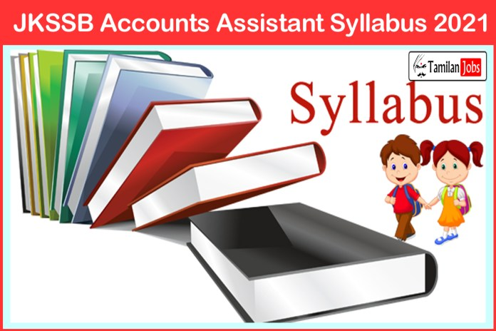 JKSSB Accounts Assistant Syllabus 2021 PDF Download
