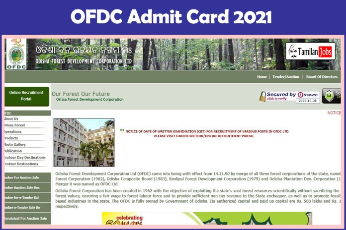 OFDC LDA Admit Card 2020 | Junior Accountant, Executive Exam Date @ odishafdc.com