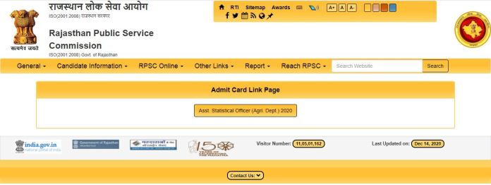 RPSC ASO Admit Card 2020 (OUT), Assistant Statistical Officer Exam Date @ rpsc.rajasthan.gov.in