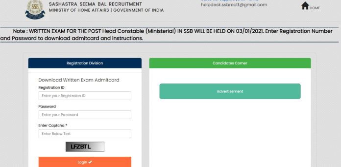 SSB Paramedical Staff Admit Card 2020 (OUT), Head Constable, ASI, SI Exam Date