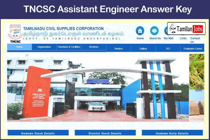 TNCSC Assistant Engineer Answer Key 2020 PDF | Download AE Exam Key @ tncsc.tn.gov.in