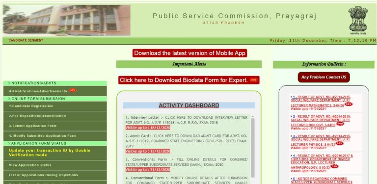 UPPSC Regional Inspector Admit Card 2020, RI Exam Date @ uppsc.up.nic.in
