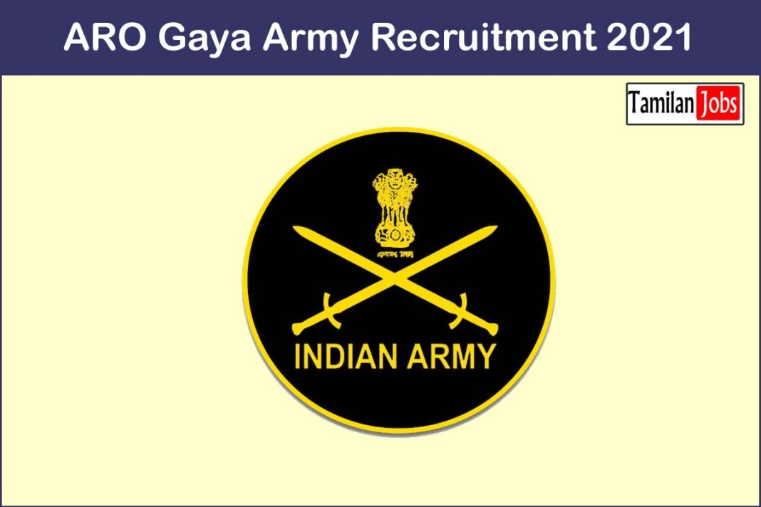 ARO Gaya Army Recruitment 2021
