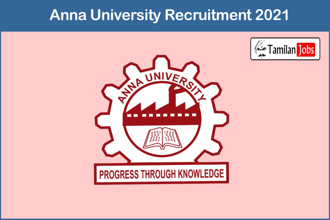 Anna University Recruitment 2021