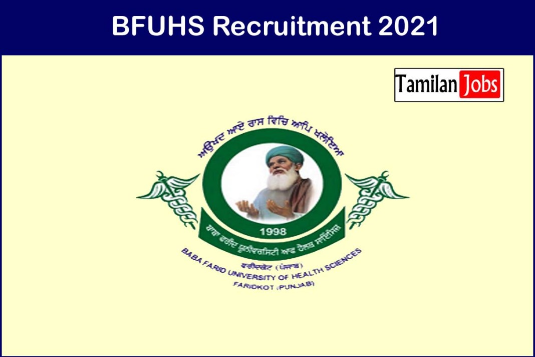 BFUHS Recruitment 2021