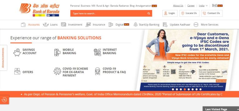 Bank of Baroda Security Officer Admit Card 2021, Fire Officer Exam Date