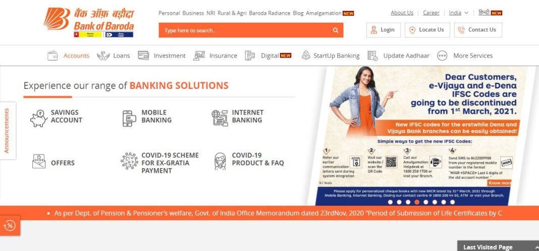 Bank of Baroda Security Officer Admit Card 2021