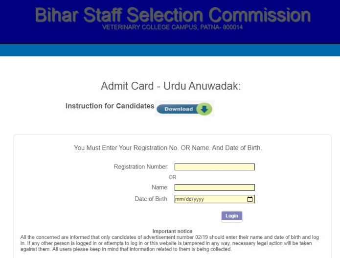 Bihar Urdu Anuwadak Admit Card 2021 (OUT), BSSC Urdu Translator Exam Date